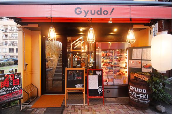 焼肉Gyudo!中央駅店